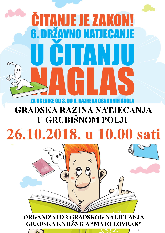Natjecanje u čitanju naglas 2018.